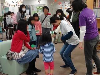 ヒッポファミリークラブ吹田.jpg